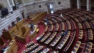 Κατατίθεται στη Βουλή το προσχέδιο του νέου προϋπολογισμού - Τι περιλαμβάνει