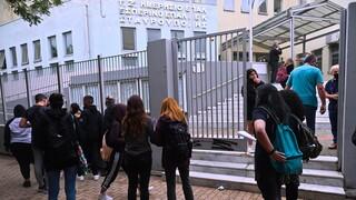 ΕΠΑΛ Σταυρούπολης: Μητέρα καταγγέλλει ξυλοδαρμό μαθητών μέσα στο σχολείο