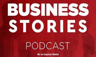 Μάρκος Βερέμης: Στήνοντας ένα startup πριν τα... startups