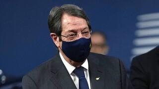Pandora Papers - Λευκωσία: «Ουδέν μεμπτό για τον Πρόεδρο Αναστασιάδη»