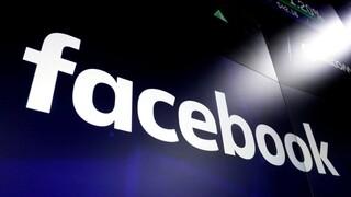 Facebook για το «black out»: Δεν υπήρξε «κακόβουλη δραστηριότητα»