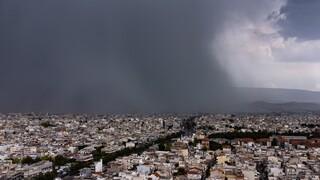 Καιρός: Ραγδαία επιδείνωση με βροχές και καταιγίδες