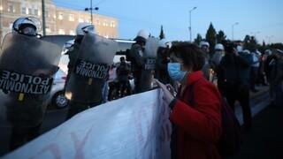Ένταση στο Πανεκπαιδευτικό συλλαλητήριο στα Προπύλαια