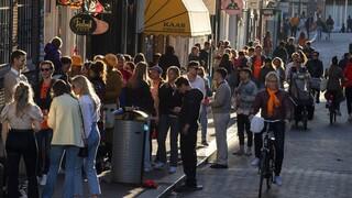 Ολλανδία: Οι ψηλότεροι πολίτες στον κόσμο... κονταίνουν και είναι ευτυχείς