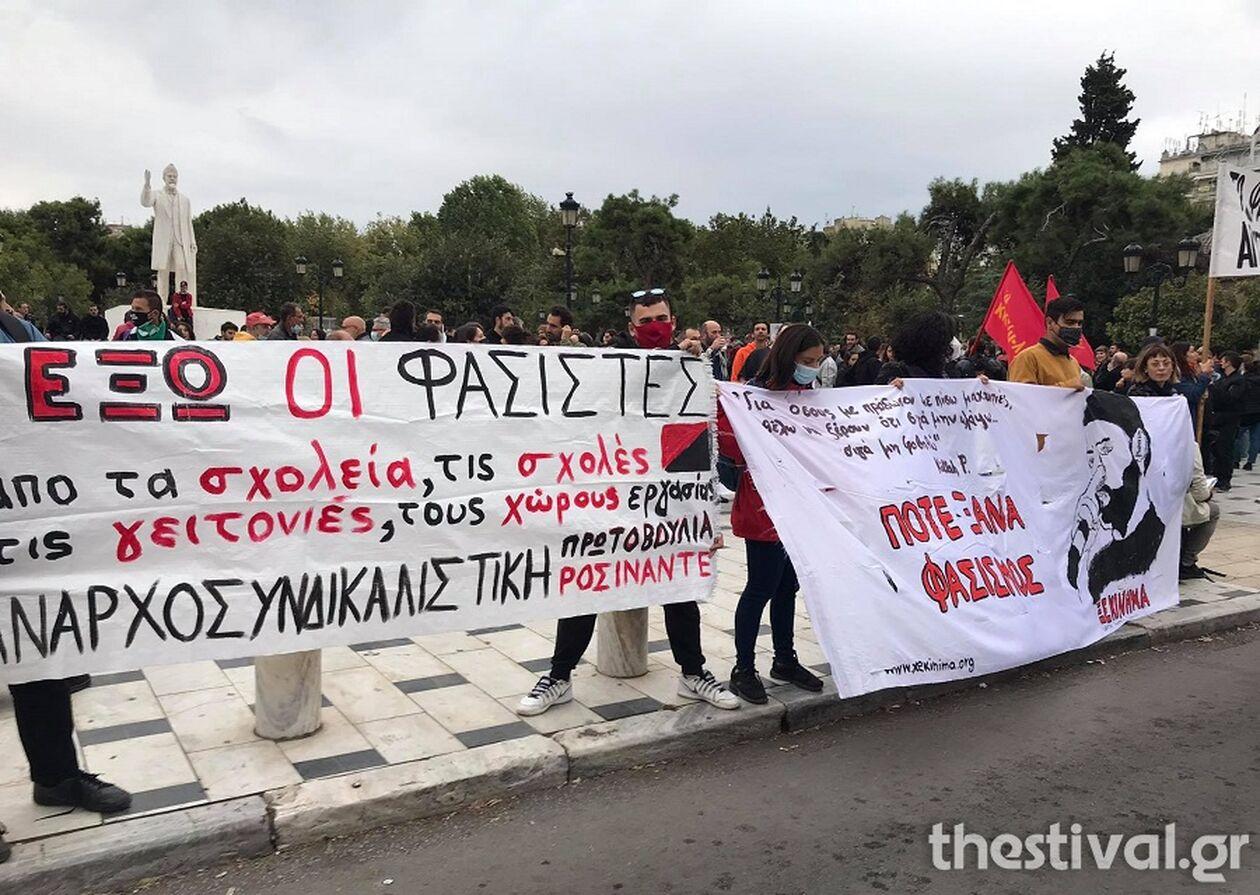https://cdn.cnngreece.gr/media/news/2021/10/07/284497/photos/snapshot/antifastistiki.jpg