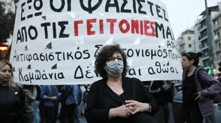 Αντιφασιστικά συλλαλητήρια για τον έναν χρόνο από την καταδίκη της ΧΑ - Παρούσα η Μάγδα Φύσσα