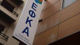 ΕΦΚΑ: Στην ειδική πλατφόρμα ο επανυπολογισμός των συντάξεων