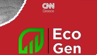 Ινστιτούτο Περιβάλλοντος: Η Αττική έχασε τους «πνεύμονές» της
