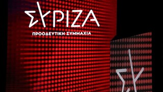 ΣΥΡΙΖΑ: Η κυβέρνηση αντιμετωπίζει την ακρίβεια με τεχνάσματα και όχι με ουσιαστική στήριξη