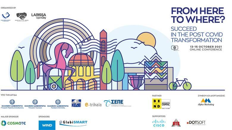 Όλα έτοιμα για το συνέδριο του Δικτύου Major Cities of Europe που φιλοξενεί ο Δήμος Λαρισαίων