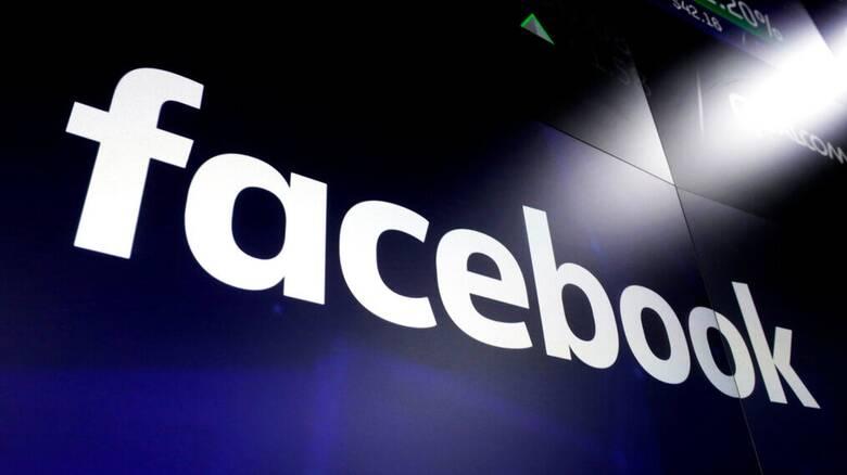 ΗΠΑ: Νέα προβλήματα σε Facebook, Messenger και Instagram