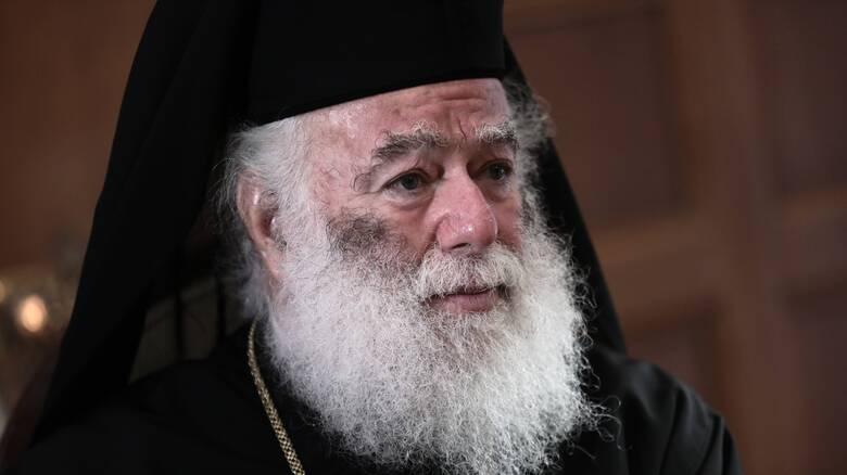 Πατριάρχης Θεόδωρος: 17 χρόνια στο πηδάλιο της Αλεξανδρινής Εκκλησίας