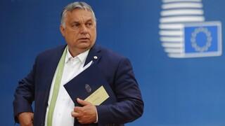 Ουγγαρία: Στήριξη Όρμπαν προς Πολωνία - Να σέβεται η ΕΕ την εθνική κυριαρχία