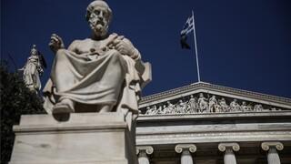 Ακαδημία Αθηνών: Το εμβληματικό κτήριο μετατρέπεται σε μηδενικής ενεργειακής κατανάλωσης