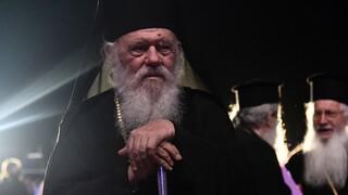 Ιερώνυμος σε κληρικούς: Όποιος διαφωνεί να πάει σπίτι του, πάνω από όλα η υπακοή στην Εκκλησία