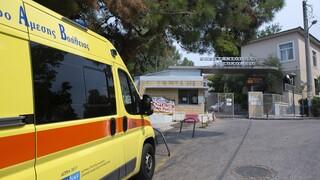 Ρευματοπαθείς: «Εγκλωβισμένοι» στην Covid - Ποια ζητήματα βρίσκονται στο επίκεντρο
