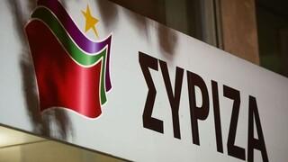 ΣΥΡΙΖΑ: Ας ψηφίσει την πρότασή μας η ΝΔ και ας ερευνήσουμε από όπου θέλει