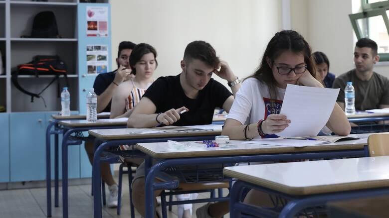 Πανελλήνιες 2022: Επιστρέφουν τα Λατινικά - Το ΦΕΚ με τον τρόπο διεξαγωγής των εξετάσεων