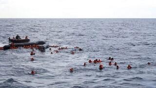 Λιβύη: 15 μετανάστες πνίγηκαν στην προσπάθειά τους να περάσουν στην Ευρώπη