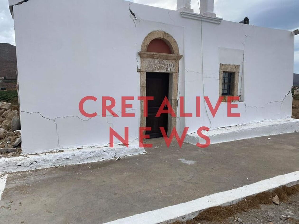 https://cdn.cnngreece.gr/media/news/2021/10/12/285050/photos/snapshot/ekklisaki-2.jpg
