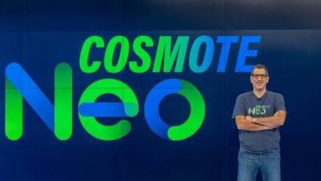 Cosmote Neo: Nέα, «ψηφιακή» πρόταση στην κινητή τηλεφωνία χωρίς δεσμεύσεις