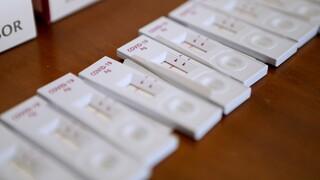 ΕΟΔΥ: Πού θα πραγματοποιηθούν δωρεάν rapid test την Τετάρτη 13 Οκτωβρίου
