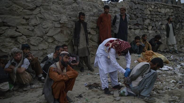 Αφγανιστάν - G20: Δέσμευση για ανθρωπιστική βοήθεια - Ένα δισ. ευρώ ανακοίνωσε η Κομισιόν