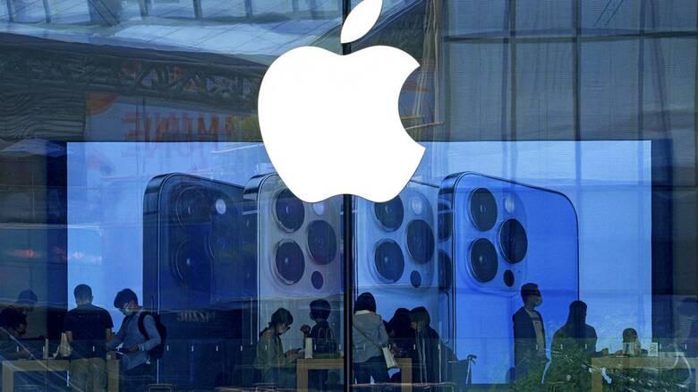 Προβλήματα για την Apple: Η έλλειψη μικροκυκλωμάτων μειώνει την παραγωγή του iPhone 13