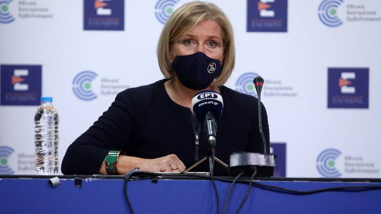 Γκάγκα: Έχουμε εκδηλώσει ενδιαφέρον για το χάπι κατά του κορωνοϊού