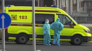 Κορωνοϊός - Ρωσία: Ρεκόρ θανάτων για δεύτερη συναπτή ημέρα - Επίσπευση εμβολιασμών ζητά το Κρεμλίνο
