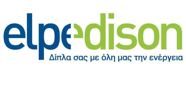 Ζαχαριάδης-ΕLPEDISON: Μέτρα για να αποφευχθεί η διεύρυνση της ενεργειακής φτώχειας