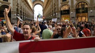 Ιταλία: Αυξάνονται τα μέτρα ασφαλείας λόγω green pass και κινητοποιήσεων