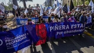 Pandora Papers: Εργασίες για παύση και παραπομπή του προέδρου της Χιλής στη δικαιοσύνη
