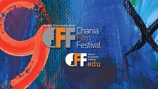 9ο Φεστιβάλ Κινηματογράφου Χανίων - Το πρόγραμμα και οι δράσεις