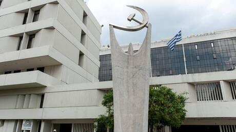 ΚΚΕ: Η χώρα μετατρέπεται σε ένα απέραντο αμερικανο-ΝΑΤΟϊκό ιμπεριαλιστικό ορμητήριο
