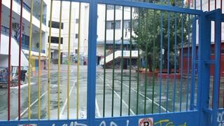 Κακοκαιρία «Μπάλλος»: Κλειστά σχολεία και παιδικοί σταθμοί ανά τη χώρα σήμερα