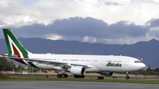 «Addio» από την Alitalia: Τελευταία πτήση έπειτα από 74 χρόνια