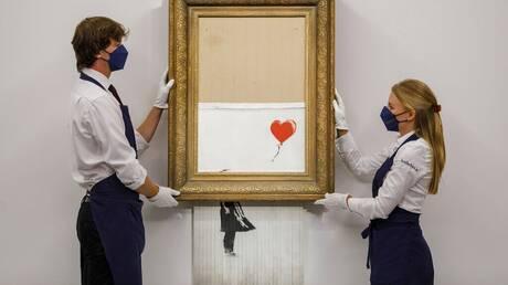 Τιμή ρεκόρ για έργο του Banksy: «Το Κορίτσι με το Μπαλόνι» πουλήθηκε για 21,8 εκατομμύρια ευρώ