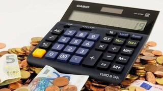 Χρέη πανδημίας: Με ποιους τρόπους μπορούμε να τα ρυθμίσουμε