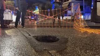 Κακοκαιρία «Μπάλλος»: Καθίζηση στην οδό Παπανικολή στο Χαλάνδρι - Διακόπηκε η κυκλοφορία
