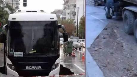 «Μπάλλος» - Θεσσαλονίκη: Τρύπα σαν σπηλιά «ρούφηξε» το λεωφορείο που βούλιαξε στο δρόμο
