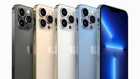 iPhone 13: Ξεκίνησε η διάθεσή του στην Ελλάδα - «Πρεμιέρα» και για το Apple Watch Series 7