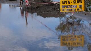 Κακοκαιρία «Μπάλλος»: Εκκένωση οικισμού στο Αγρίνιο λόγω ανόδου της στάθμης στη λίμνη Λυσιμάχεια