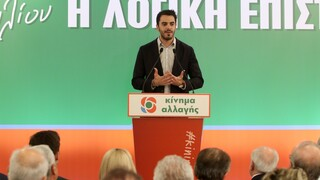 Χριστοδουλάκης: Κομβικός ο ρόλος Παπανδρέου στο ΚΙΝΑΛ - Κανονικά οι διαδικασίες εκλογής