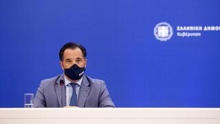 Γεωργιάδης: Η αύξηση στο επίδομα θέρμανσης καλύπτει την ανατίμηση του πετρελαίου