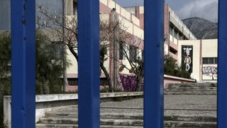 Κλειστά σήμερα τα σχολεία της Κοζάνης λόγω προβλήματος στη θέρμανση των κτηρίων