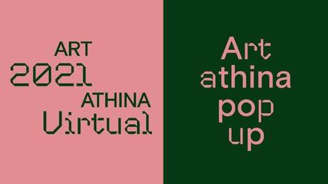 Αrt Athina: Επιστρέφει ψηφιακά αλλά και σε φυσικό χώρο από την 1η Νοεμβρίου