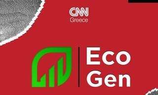 Ελληνική Εταιρεία Προστασίας Φύσης: Τελευταίο μέτρο η αναδάσωση