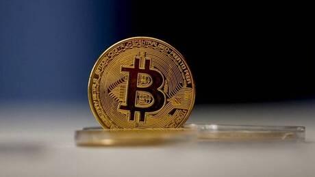 Πάνω από τα 62.000 δολάρια ανήλθε το Bitcoin