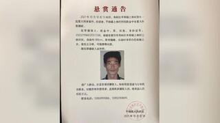 Σκότωσε δύο γείτονές του και αναζητείται – Κι όμως, εκατομμύρια Κινέζοι τον υποστηρίζουν